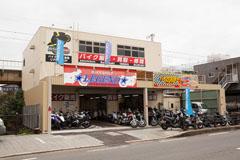 バイクスター店